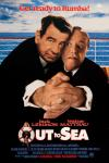 1997-Out-To-Sea.jpg